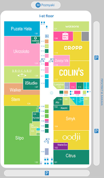 Mall Map floor one